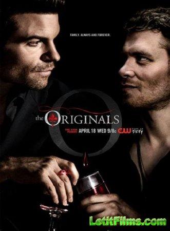 Скачать Древние / Первородные / The Originals - 5 сезон (2018)