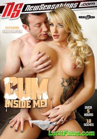 Скачать Cum Inside Me! / Кончи В Меня [2018]