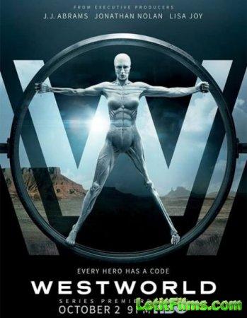 Скачать Мир Дикого запада / Westworld - 1 сезон (2016)
