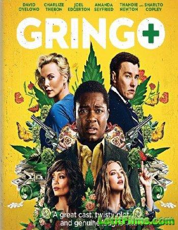 Скачать фильм Опасный бизнес / Gringo (2018)