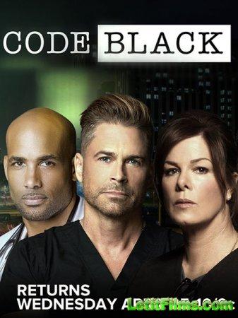 Скачать Реанимация / Черный код / Code Black - 3 сезон (2018)