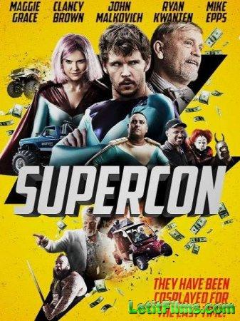 Скачать фильм Супермошенники / Supercon (2018)