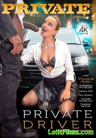 Скачать Private Gold 219: Private Driver (2018)
