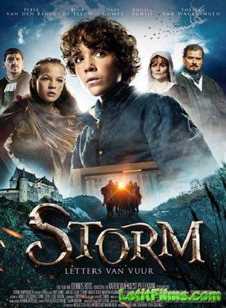 Скачать фильм Шторм: Письма огня / Storm: Letters van Vuur (2017)