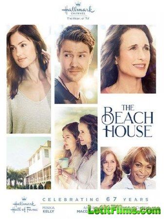 Скачать фильм Дом у пляжа / The Beach House (2018)
