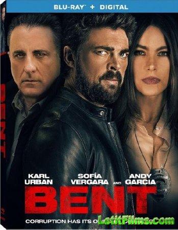 Скачать фильм Склонность / Bent (2018)
