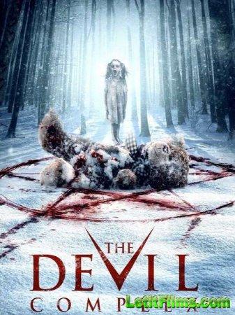 Скачать фильм Комплекс дьявола / The Devil Complex (2016)