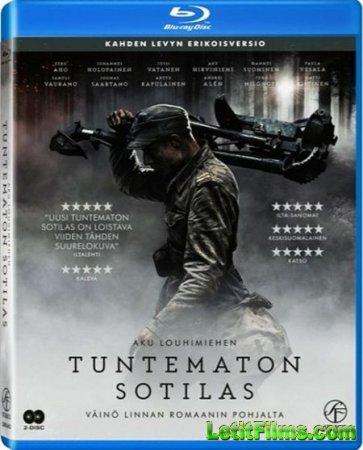 Скачать Неизвестный солдат / Tuntematon sotilas [2017]