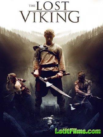 Скачать фильм Пропавший викинг / The Lost Viking (2018)