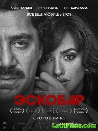 Скачать фильм Эскобар / Loving Pablo (2018)