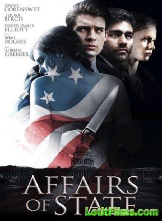 Скачать фильм Государственное дело / Affairs of State (2018)