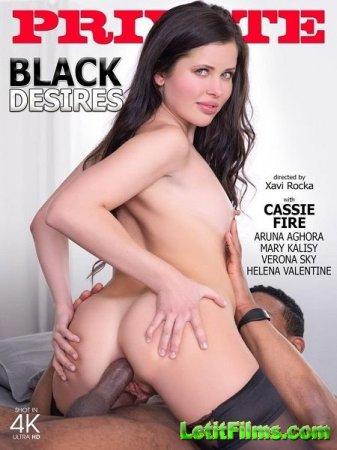 Скачать Private Specials 213: Black Desires / Черные желания (2018)