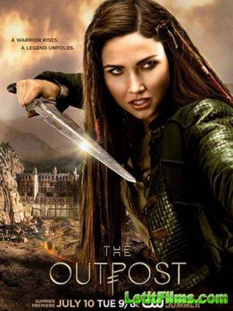 Скачать Аванпост (1 сезон) / The Outpost [2018]