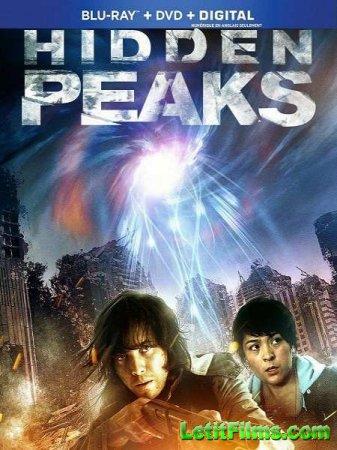 Скачать фильм Проявления тьмы / Hidden Peaks (2018)