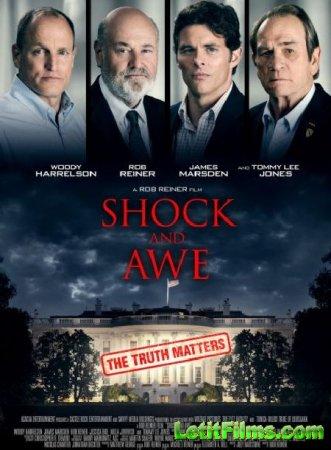 Скачать фильм Шок и трепет / Shock and Awe (2017)