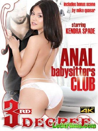Скачать Anal Babysitters Club / Клуб Анальных Нянь (2018)