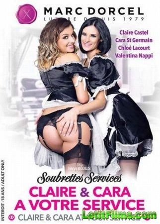 Скачать Soubrettes Services - Claire et Cara A Votre Service / Служба горни ...