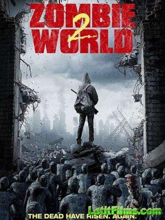 Скачать фильм Мир Зомби 2 / Zombie World 2 (2018)