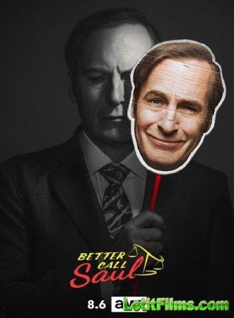 Скачать Лучше звоните Солу / Better Call Saul - 4 сезон (2018)