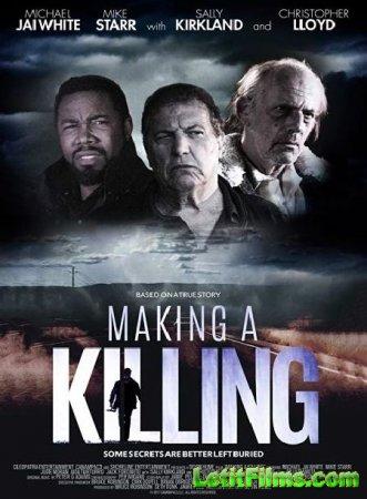 Скачать фильм Совершая убийство / Making a Killing (2018)