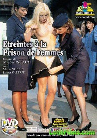 Скачать Étreintes à la prison de femmes / В женской тюрьме [1989]