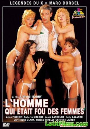 Скачать L'Homme qui était fou des femmes / Serge Bresson сходит с ума от ж ...