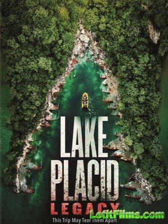 Скачать фильм Лейк Плэсид: Наследие / Lake Placid: Legacy (2017)