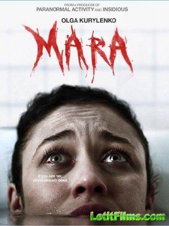 Скачать фильм Мара. Пожиратель снов / Mara (2018)