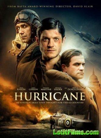 Скачать фильм Ураган / Hurricane (2018)