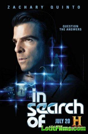 Скачать В поисках... / In Search Of... [2018]