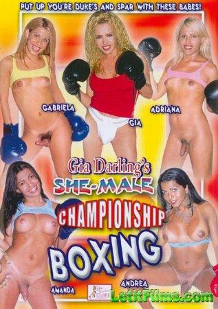 Скачать Shemale Championship Boxing / Трансы Чемпионы По Боксу [2003]