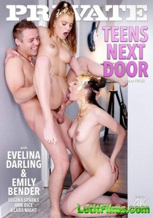 Скачать Private Specials 225: Teens Next Door / Подростки по соседству (201 ...