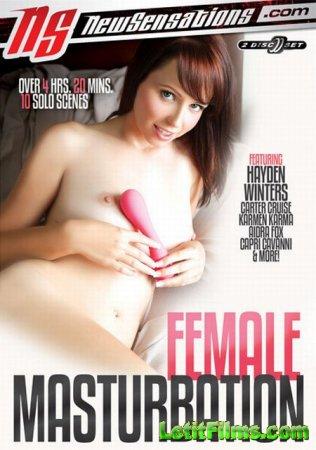 Скачать Female Masturbation / Женская Мастурбация (2015)