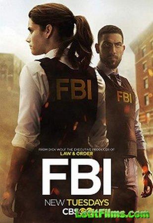 Скачать ФБР / FBI [2018-2020]