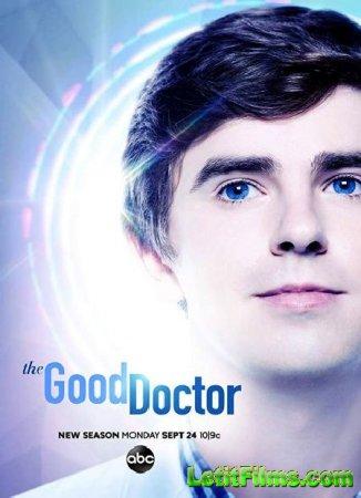 Скачать Хороший доктор / The Good Doctor - 2 сезон (2018)