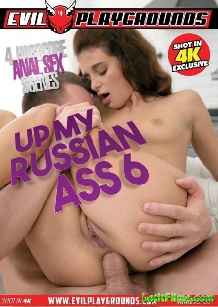 бесплатные русские полнометражные порно фильмы