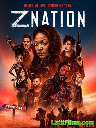 Скачать Нация Z (5 сезон) / Z Nation 5 [2018]