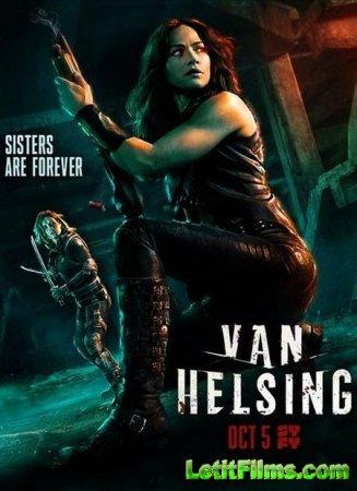Скачать Ван Хельсинг (3 сезон) /  Van Helsing 3 [2018]