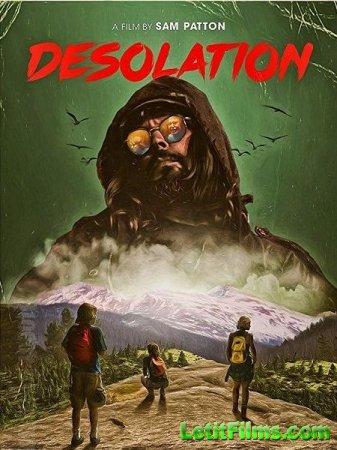 Скачать фильм Пустошь / Desolation (2017)
