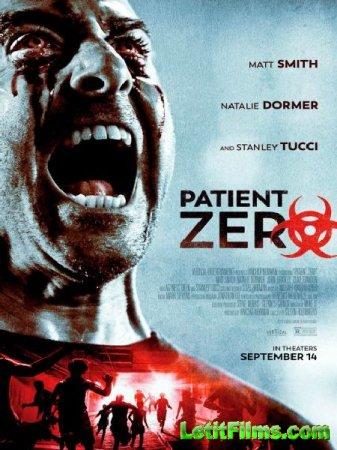 Скачать фильм Пациент Зеро / Patient Zero (2018)