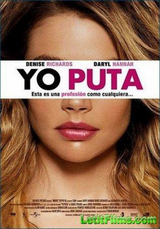 Скачать фильм Шлюха / Yo puta [2004]