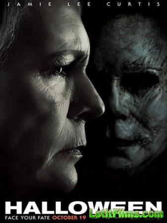 Скачать фильм Хэллоуин / Halloween (2018)