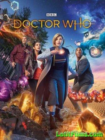 Скачать Доктор Кто (11 сезон) / Doctor Who [2018-2019]