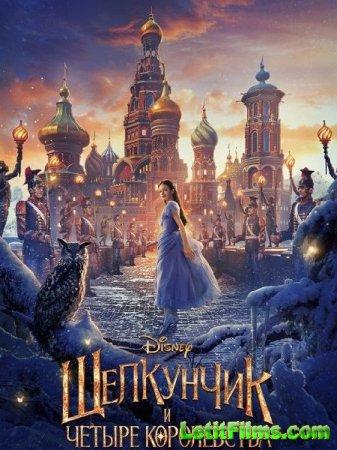 Скачать фильм Щелкунчик и четыре королевства / The Nutcracker and the Four  ...