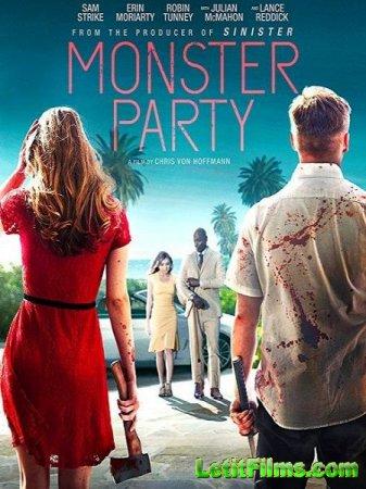 Скачать фильм Вечеринка монстров / Monster Party (2018)