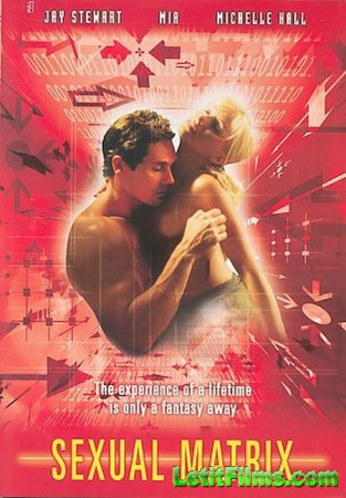 Скачать фильм Секс файлы: Секс Матрица / Sex Files: Sexual Matrix [2000]