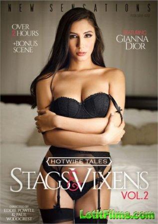 Скачать Stags And Vixens 2 / Самцы и Самки 2 (2018)