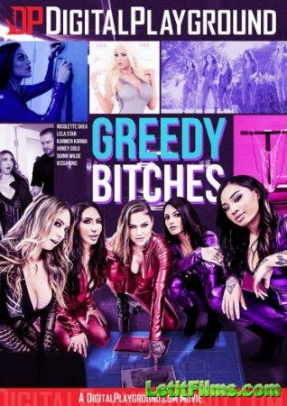 Скачать Greedy Bitches / Жадные Сучки (2018)