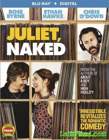 Скачать фильм Голая Джульетта / Juliet, Naked (2018)
