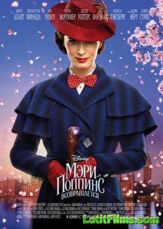 Скачать фильм Мэри Поппинс возвращается / Mary Poppins Returns (2018)